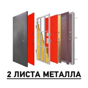 2-lista-metalla-300x300